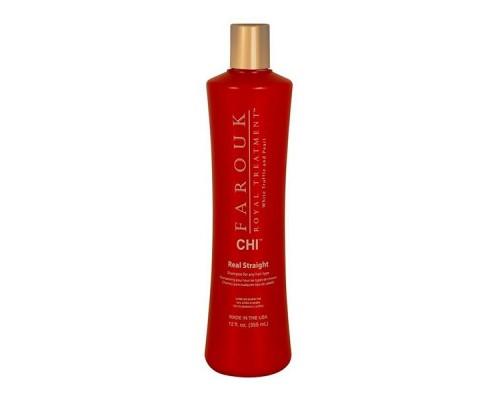 CHI Royal Treatment Real Straight Shampoo Шампунь выпрямляющий CHI Королевская линия