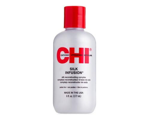 CHI Silk Infusion Масло Восстанавливающее для волос CHI Шелковая Инфузия