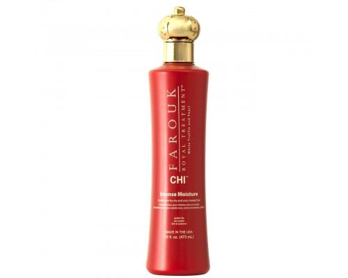 CHI Royal Treatment Intense Moisture Conditioner Кондиционер Интенсивное увлажнение CHI Королевская линия