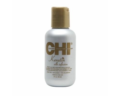 CHI Keratin Silk Infusion Масло для волос CHI кератиновый шелк
