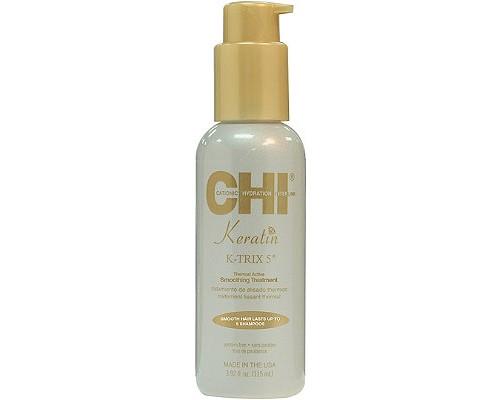 CHI Keratin K-Trix Thermal Active Smoothing Treatment Разглаживающее Кератиновое средство для волос