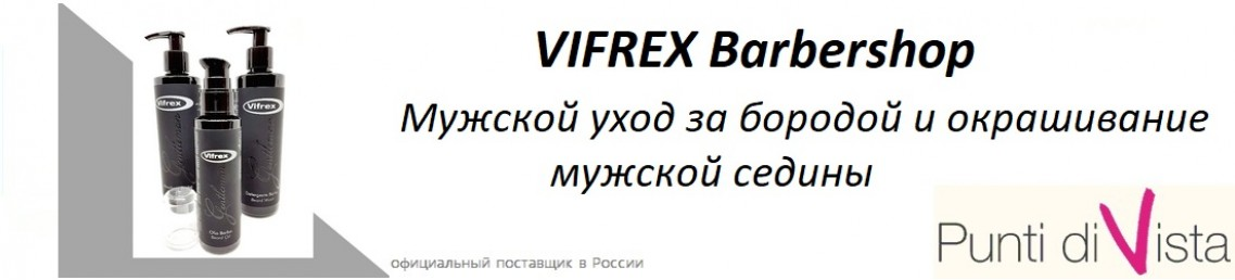 Vifrex