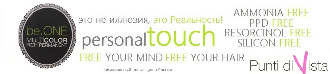 be.ONE Multicolor Personal Touch