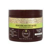 Macadamia Nourishing Moisture Masque Питательная маска