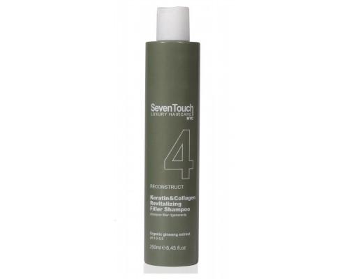 4.Seven Touch 4 Revitalizing Filler Shampoo Восстанавливающий филлер-шампунь с кератином и коллагеном