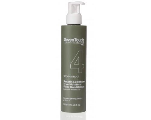 4.Seven Touch 4 Moisturizing Filler Treatment Кондиционирующий филлер с кератином и коллагеном