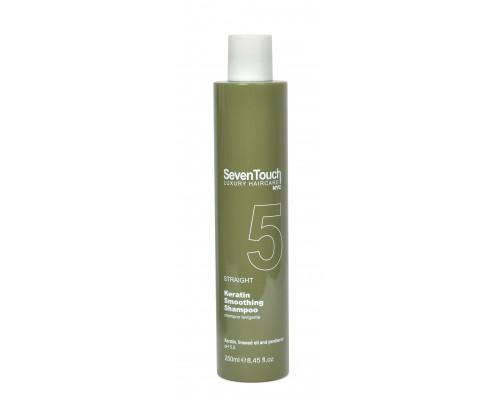 5.Seven Touch 5 Keratin Smoothing Shampoo Разглаживающий шампунь с кератином