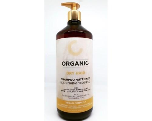 Organic Vegan Formula Dry Hair Nourishing Shampoo Punti di Vista Питательный бессульфатный шампунь для обезвоженных волос с экстрактом овса и с маслами иллипе, кокоса, миндаля и алоэ