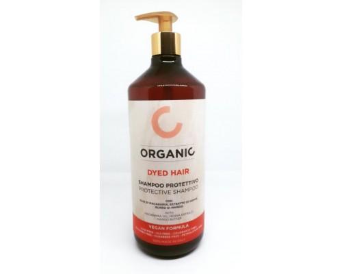 Organic Vegan Formula Dyed Hair Protective Shampoo Punti di Vista Защитный бессульфатный шампунь для окрашенных волос с маслами макадамии, манго и экстрактом хны