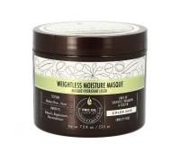 Macadamia Weightless Moisture Masque Увлажняющая маска для тонких волос